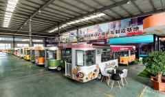 Shandong Jiejingdianche New Energy Technology Co., Ltd.