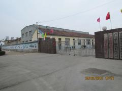 Qingdao Yadong Machinery Group Co., Ltd.