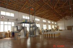 Guangzhou Lejin International Ltd.