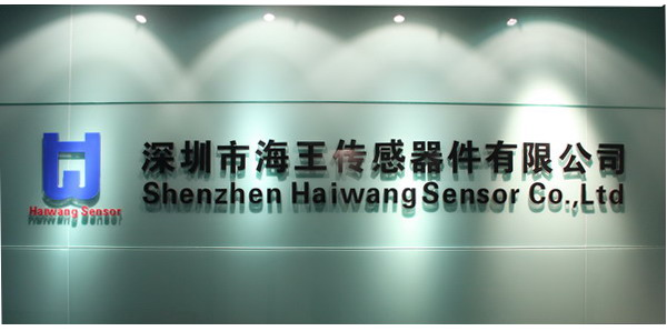 Shenzhen Haiwang Sensor Co., Ltd.