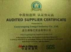 Lianyungang Longyi Industry Co., Ltd.