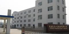 Dongguan Guanding Furniture Co., Ltd.