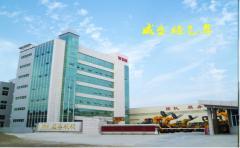 Fujian Weisheng Machine Development Co., Ltd.