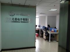 Wuhan Union Medical Technology Co., Ltd.