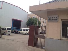 Zhangjiagang Fanrs Machinery Co., Ltd.