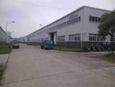 Dongguan Changlong Trade Co., Ltd.