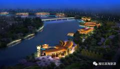 Weifang Joy Sea Trade Co., Ltd.