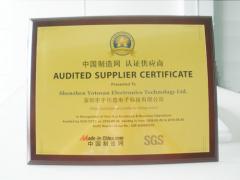 Shenzhen Yotosan Electronics Technology Co., Ltd.