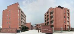 Hangzhou Chun Mei Packaging Co., Ltd.