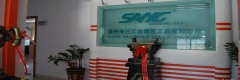 Quanzhou Sang Diamond Tools Co., Ltd.