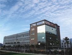 Hangzhou Xinaoxing Suge Floor Co., Ltd.