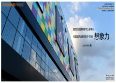 Yantai Wiskind Industrial and Trading Co., Ltd.