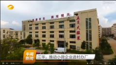 Guangzhou Cheer Industry Co., Ltd.