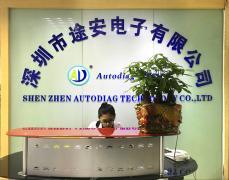 Shenzhen Autodiag Technology Co., Ltd.