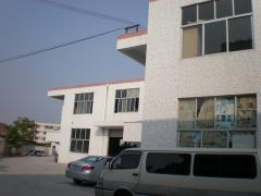 Guangzhou Areal Car Kits Factory