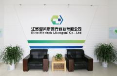 Elite Medtek (Jiangsu) Co., Ltd.