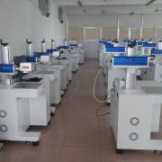 Dongguan JieDa Laser Technology Co., Ltd.
