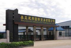 Meyabond Industry & Trading (Beijing) Co., Ltd.