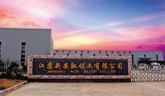 JIANGSU ACE ALLOY CO., LTD.