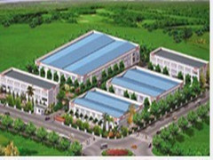 Nanjing Huayao Packing Material Co., Ltd.