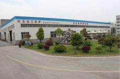 Zhejiang Changxing Zhengda Electric Furnace Co., Ltd.