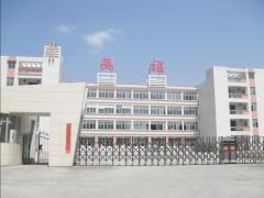Guangzhou Yingzhao Commodity Import & Export Limited