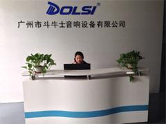 Guangzhou Dolsi Audio Equipment Co., Ltd.
