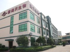 Zhejiang Xinhaitian Biological Technology Co., Ltd.