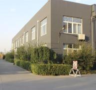 Shandong Mingda Packing Product Co., Ltd.
