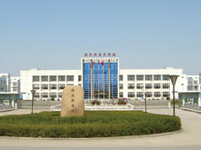Changzhou Haiers Medical Devices Co., Ltd.