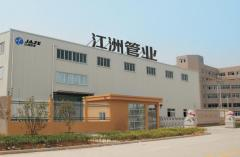 WENZHOU JIANGZHOU PIPING CO., LTD.