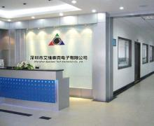 Shenzhen Eyevisontech Electronics Co., Ltd.