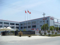 Jiaxing Tjsun New Energy Co., Ltd.