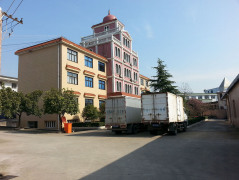 Ninghai Xidian Light Industry Company