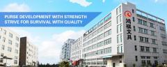 Wenzhou Hongqi Stationery Co., Ltd.