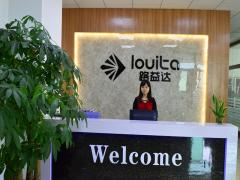 Shenzhen Louita Lighting Co., Ltd.