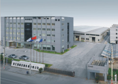 Zhejiang Guowei Printing Machinery Co., Ltd.