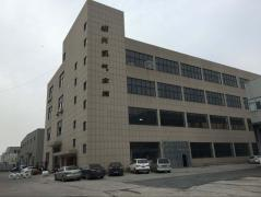 Shaoxing Kaiqi Metal Manufacture Co., Ltd.