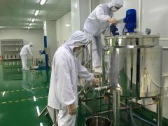 Guangzhou Pinyan Food Technology Co., Ltd.