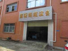 Dongguan Jujing Electrical Machinery Co., Ltd.