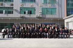 Guangzhou Lvyuan Water Purification Equipment Co., Ltd.