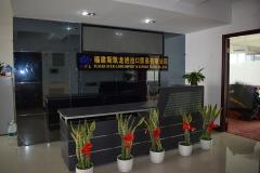 FUJIAN SI KAI LONG IMPORT & EXPORT TRADE CO., LTD.