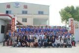 Foshan Nanhai Flamemax Catering Equipment Co., Ltd.