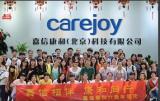 Beijing Carejoy Technology Co., Ltd.