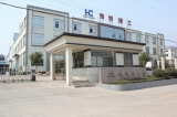 Ningbo Hipower Precision Technologies Co., Ltd.