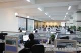 Shenzhen Viqee Technology Co., Ltd.