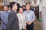 Focus Technology Co., Ltd.