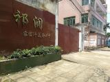 Guangdong Shunde Cheery Chemical Industry Co., Ltd.