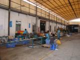 Great Bay Aluminium Products Co., Ltd.