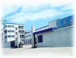 ZHEJIANG NANDA STEEL PIPE MANUFACTURING CO., LTD.